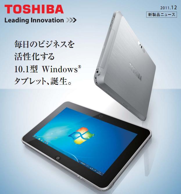 toshiba-windows-7