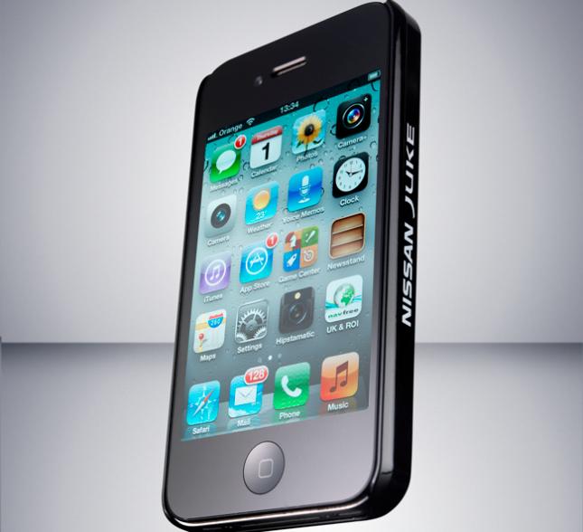 nissan-iphonecase-645x588