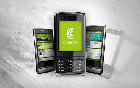 cosmote11