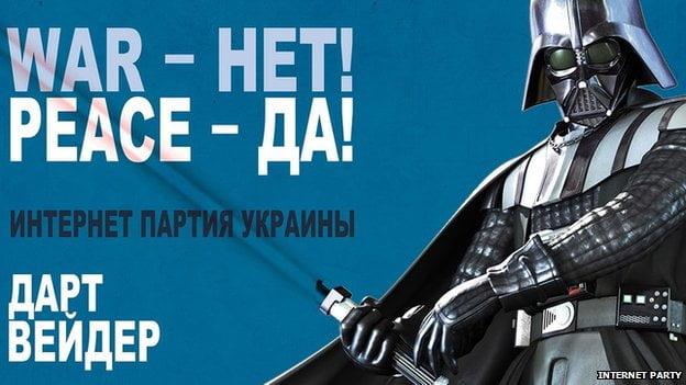 star-wars-ucraina-1