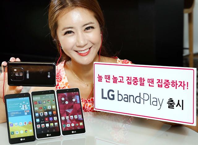 lg-band-play-2