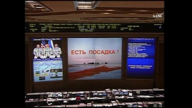 astronauti-aterizare